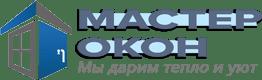 Ремонт пластиковых окон и дверей в Ульяновске